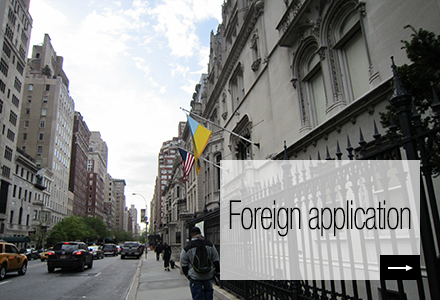 Foreign application